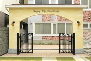 サービス付き高齢者向け住宅 はっぴーらいふ新大阪様(大阪府大阪市)の事例